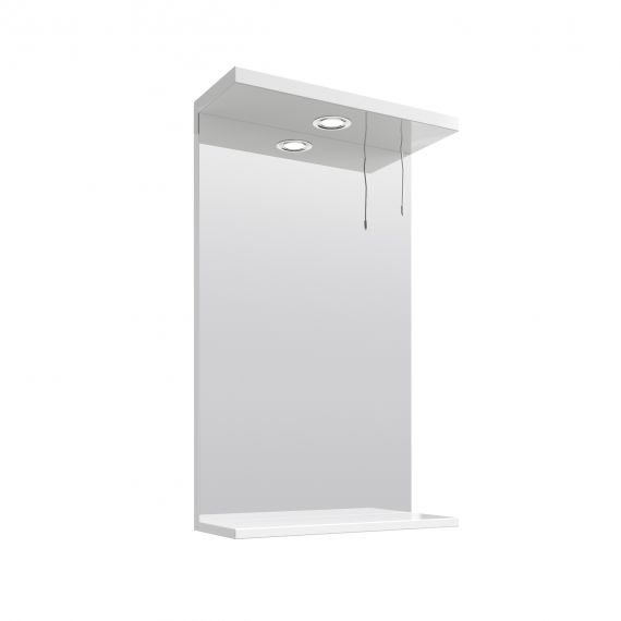 Nuie Mayford Gloss White 450mm Mirror