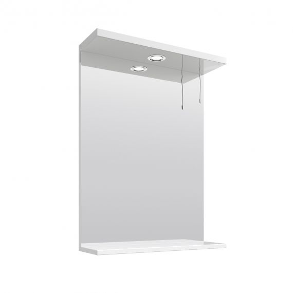 Nuie Mayford Gloss White 550mm Mirror