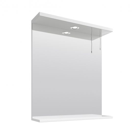 Nuie Mayford Gloss White 650mm Mirror