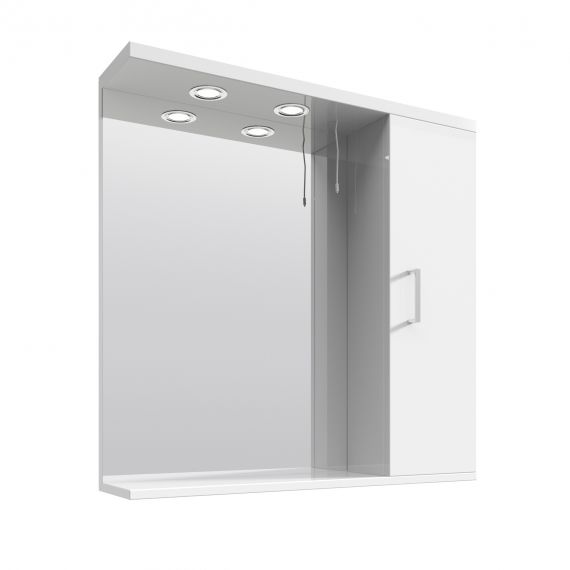 Nuie Mayford Gloss White 750mm Mirror
