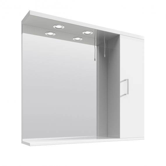 Nuie Mayford Gloss White 850mm Mirror