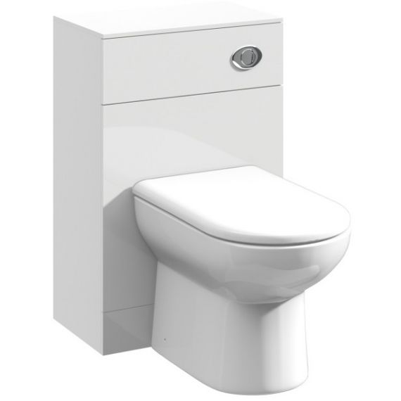 Nuie Mayford Gloss White WC Unit 500 x 300mm