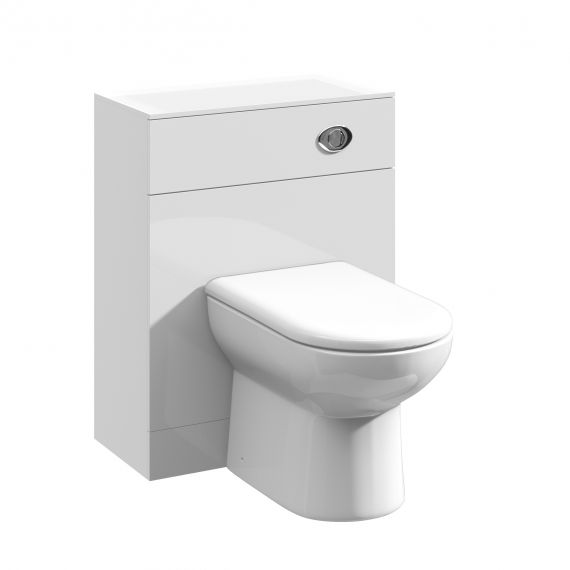 Nuie Mayford Gloss White 600mm WC Unit