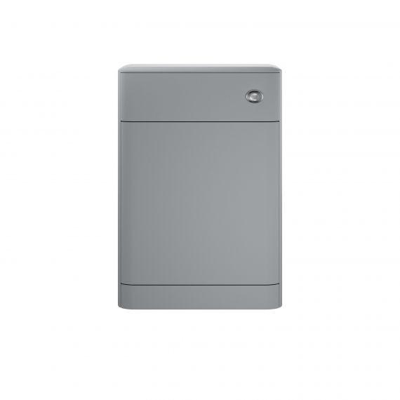 Sarenna Dove Grey 500mm WC Unit